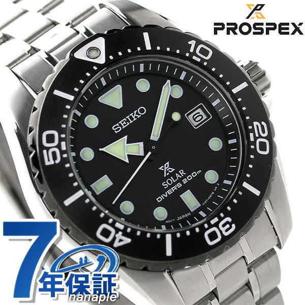 セイコー ダイバーズウォッチ 腕時計 SBDN019 SEIKO PROSPEX ブラック チタン 時計