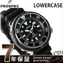 セイコー プロスペックス ダイバースキューバ 限定モデル SBDN023 SEIKO メンズ 腕時計