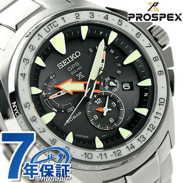 セイコー プロスペックス マリーンマスター GPS 電波 ソーラー SBED003 SEIKO PROSPEX 腕時計 ブラック 時計【あす楽対応】