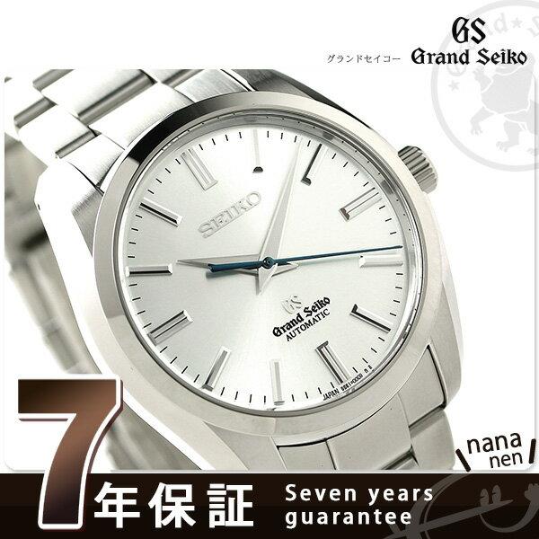 SBGR099 グランドセイコー メカニカル メンズ GRAND SEIKO 腕時計 シルバー
