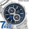 SEIKO spirit smart solar chronograph SBPJ003 SEIKO watch navy