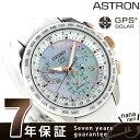 【ショッパー付き♪】SBXB063 セイコー アストロン 8Xシリーズ デュアルタイム GPS ソーラー SEIKO ASTRON 腕時計 ホ…