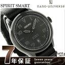 セイコー スピリット ナノ・ユニバース 限定モデル 自動巻き SCVE041 SEIKO 腕時計