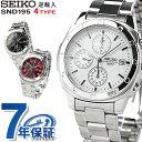 セイコー 逆輸入 クロノグラフ SND195 SEIKO 腕時計 海外モデル 時計