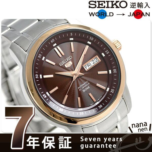 セイコー 5 海外モデル 逆輸入 自動巻き 腕時計 SNKM90K1(SNKM90KC) SEIKO ブラウン 時計