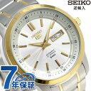 【エントリーだけでポイント4倍 27日9:59まで】 セイコー 5 海外モデル 逆輸入 自動巻き 腕時計 SNKM92K1(SNKM92KC) S…