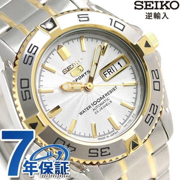 セイコー 5 スポーツ 海外モデル 逆輸入 日本製 SNZB24J1(SNZB24JC) SEIKO 腕時計