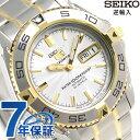 セイコー 5 スポーツ 海外モデル 逆輸入 日本製 SNZB24J1(SNZB24JC) SEIKO 腕時計【あす楽対応】