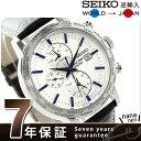 セイコー 逆輸入 海外モデル クオーツ ワールドタイム SPL051P1(SPL051PC) SEIKO 腕時計 シルバー×ダークブラウン