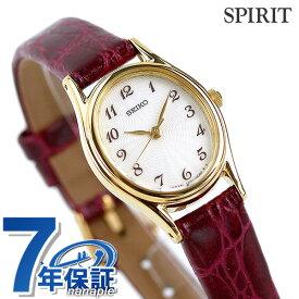 セイコー スピリット クオーツ レディース 腕時計 SSDA006 SEIKO SPIRIT ホワイト×レッド 赤 時計【あす楽対応】