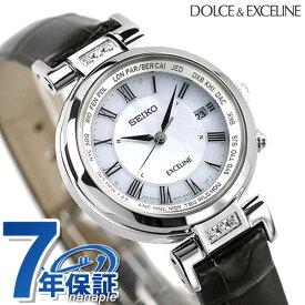 セイコー エクセリーヌ フライト エキスパート レディース SWCW109 SEIKO DOLCE&EXCELINE 腕時計 時計【あす楽対応】