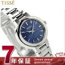 セイコー ティセ 電波ソーラー レディース 腕時計 SWFH053 SEIKO TISSE ブルー
