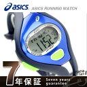 【エントリーだけでポイント11倍 27日9:59まで】 アシックス ランニングウォッチ AR05 腕時計 38mm CQAR0502 時計