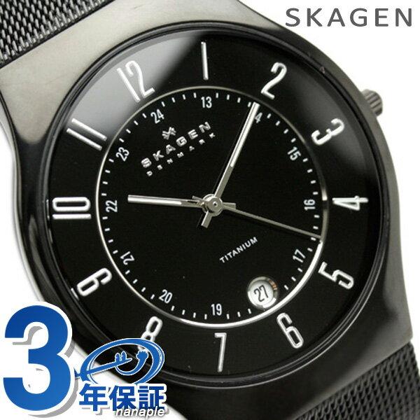 【エントリーだけでポイント3倍 27日9:59まで】 スカーゲン SKAGEN 腕時計 チタニウム メンズ 233XLTMB