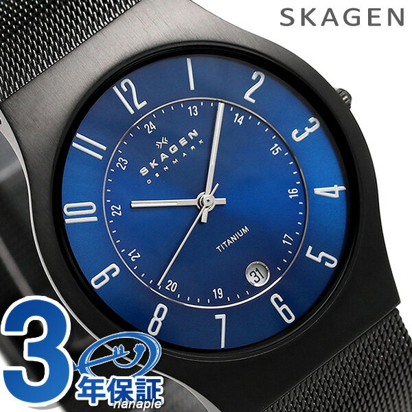 【エントリーだけでポイント3倍 27日9:59まで】 スカーゲン メンズ チタニウム 37mm クオーツ 腕時計 233XLTMN SKAGEN 時計