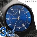 スカーゲン メンズ チタニウム 37mm クオーツ 腕時計 233XLTMN SKAGEN 時計【あす楽対応】