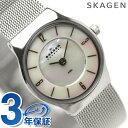 スカーゲン SKAGEN 腕時計 スチール レディース 233XSSS