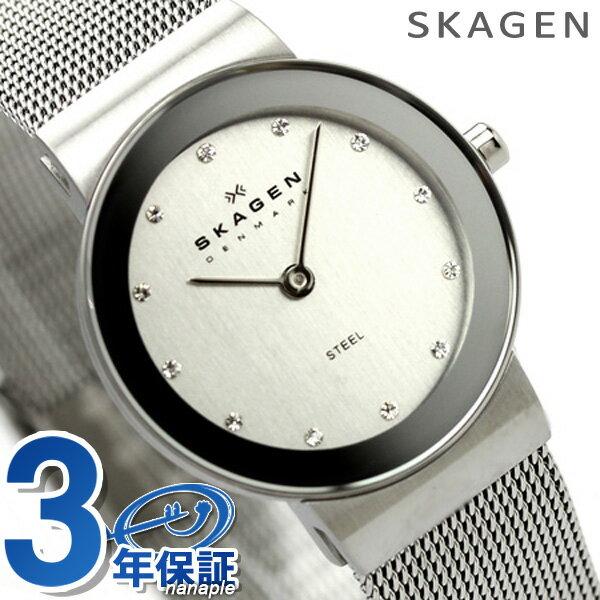 スカーゲン レディース SKAGEN 腕時計 シルバー 358SSSD 時計【あす楽対応】