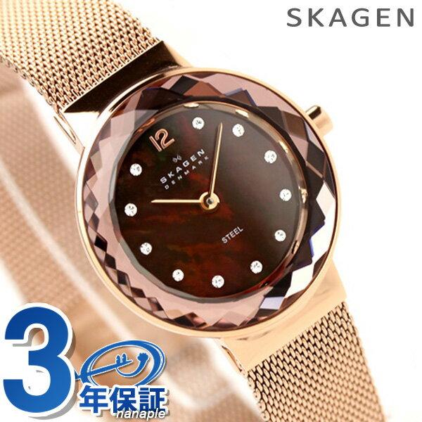 スカーゲン 時計 レディース スチール マザーオブパール × ピンクゴールド 456SRR1 SKAGEN 腕時計【あす楽対応】