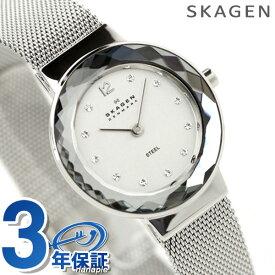 スカーゲン レディース 腕時計 スチール シルバー 456SSS SKAGEN 時計 【あす楽対応】