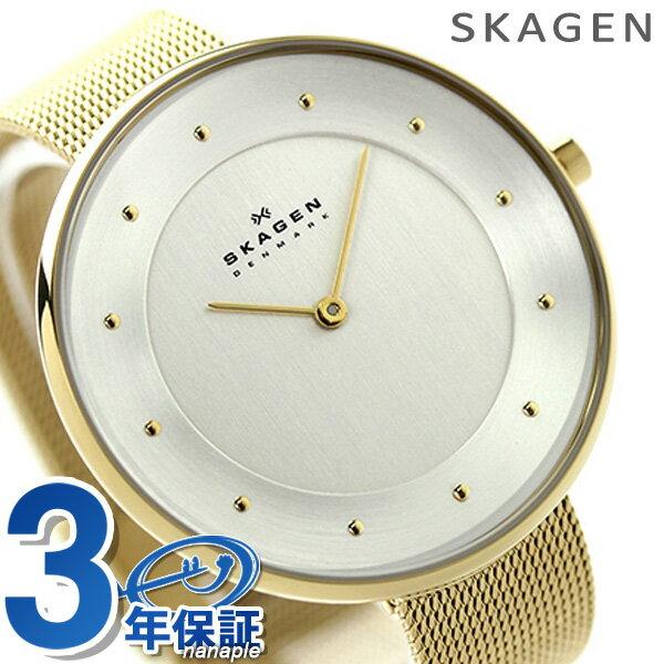 スカーゲン レディース 腕時計 クオーツ SKW2141 SKAGEN ゴールド メッシュベルト 時計【あす楽対応】