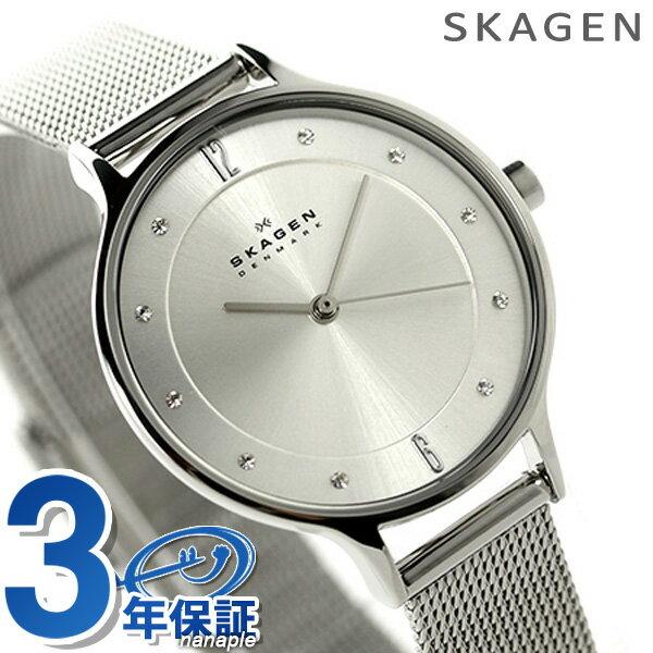 スカーゲン 時計 レディース ア二タ クオーツ SKW2149 シルバー SKAGEN 腕時計【あす楽対応】