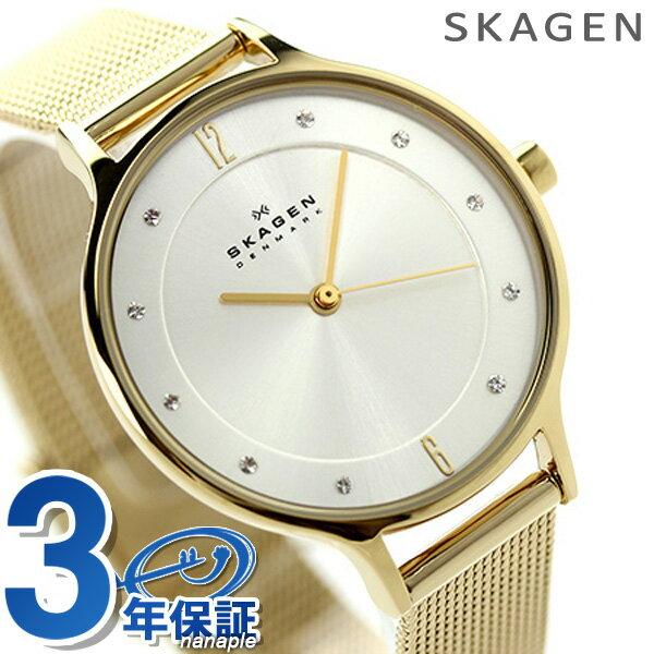 スカーゲン レディース 腕時計 クオーツ SKW2150 SKAGEN シルバー × ゴールド メッシュベルト 時計【あす楽対応】