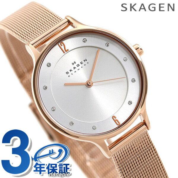 【当店なら!さらにポイント+4倍 25日10時〜】スカーゲン レディース 腕時計 メッシュベルト SKW2151 SKAGEN 時計【あす楽対応】