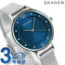 スカーゲン アニタ クオーツ レディース 腕時計 SKW2307 SKAGEN ブルー