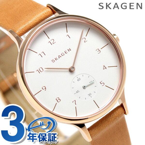 スカーゲン レディース アニタ スモールセコンド 腕時計 SKW2405 SKAGEN シルバー 時計