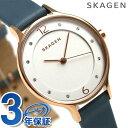 スカーゲン ア二タ 30mm クオーツ レディース 腕時計 SKW2497 SKAGEN