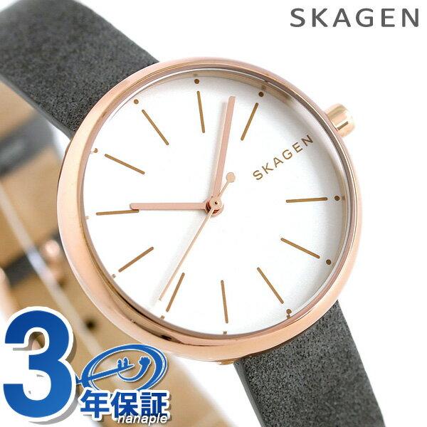 スカーゲン 時計 レディース シグネチャー 30mm SKW2644 シルバー × グレー SKAGEN 腕時計【あす楽対応】