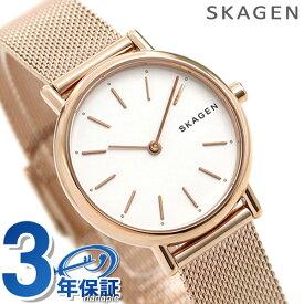 スカーゲン レディース 腕時計 シグネチャー SKW2694 ホワイト×ピンクゴールド SKAGEN 時計 【あす楽対応】