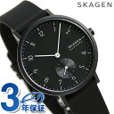 スカーゲン 時計 レディース 腕時計 SKW2801 SKAGEN アーレン 36mm オールブラック【あす楽対応】