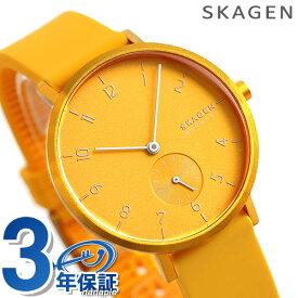 スカーゲン レディース 時計 AAREN シリコン SKW2808 SKAGEN 腕時計 アーレン 36mm イエロー【あす楽対応】