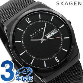 【30日は全品10倍でポイント最大27倍】 スカーゲン チタン オールブラック 黒 メンズ 腕時計 SKW6006 SKAGEN アクティブ 40mm 時計【あす楽対応】