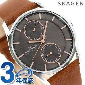 【20日は全品5倍でポイント最大22倍】 スカーゲン 時計 ホルスト メンズ 腕時計 SKW6086 SKAGEN グレー×ブラウン 革ベルト【あす楽対応】