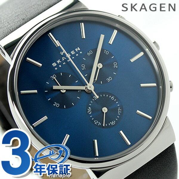 【エントリーで7倍 20日9時59分まで】スカーゲン メンズ クロノグラフ アンカー クオーツ SKW6105 SKAGEN 腕時計 ブルー×ブラック レザーベルト 時計【あす楽対応】