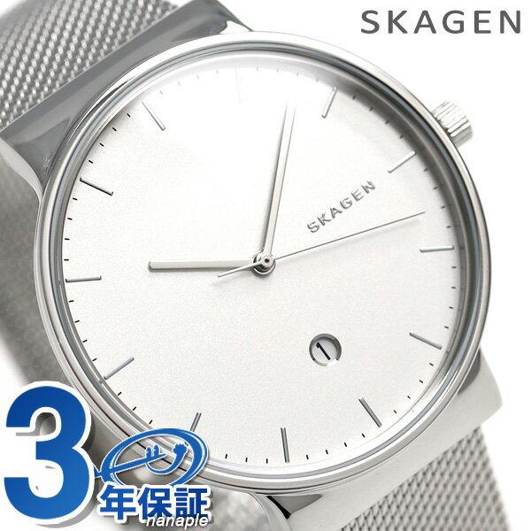【エントリーだけでポイント3倍 27日9:59まで】 スカーゲン メンズ アンカー クオーツ 腕時計 SKW6290 SKAGEN シルバー 時計