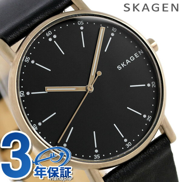 【エントリーだけでポイント3倍 27日9:59まで】 スカーゲン メンズ シグネチャー 40mm クオーツ 腕時計 SKW6401 SKAGEN ブラック 時計