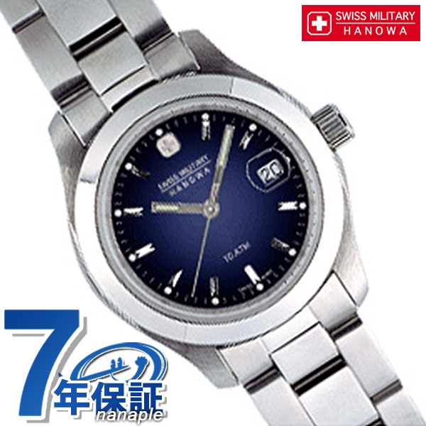 スイスミリタリー SWISS MILITARY レディース 腕時計 ELEGANT ML103 時計