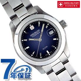 【25日なら全品5倍以上!店内ポイント最大46倍】 スイスミリタリー SWISS MILITARY レディース 腕時計 ELEGANT ML103 時計【あす楽対応】