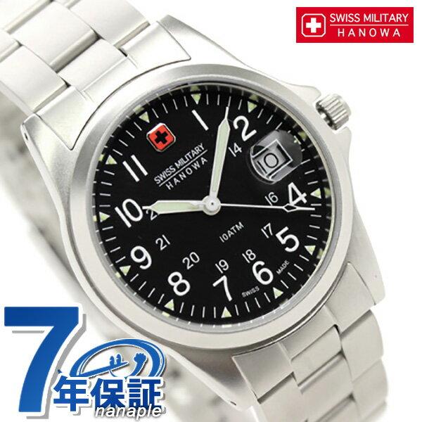 スイスミリタリー SWISS MILITARY メンズ 腕時計 CLASSIC ML17 時計