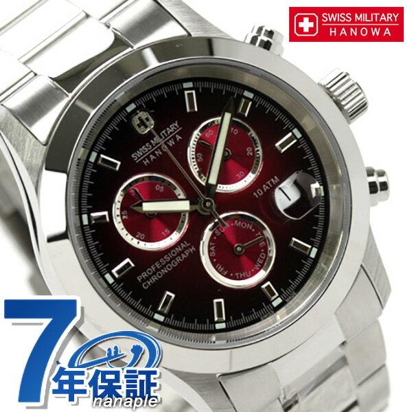 【当店なら!さらにポイント+4倍 26日20時〜】 スイスミリタリー SWISS MILITARY メンズ 腕時計 ELEGANT クロノグラフ ML185 時計