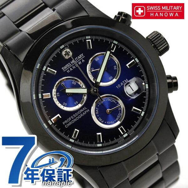 【当店なら!さらにポイント+4倍 26日20時〜】 スイスミリタリー SWISS MILITARY メンズ 腕時計 ELEGANT クロノグラフ ML248 時計
