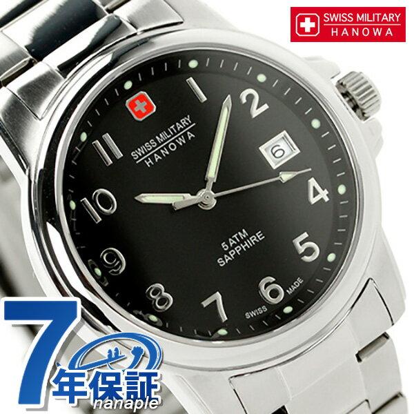 スイスミリタリー SWISS MILITARY メンズ 腕時計 クラシック ML281 時計