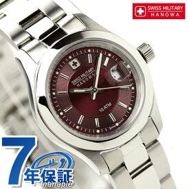 【25日なら全品5倍以上!店内ポイント最大46倍】 スイスミリタリー SWISS MILITARY レディース 腕時計 ELEGANT PREMIUM ML310 時計【あす楽対応】