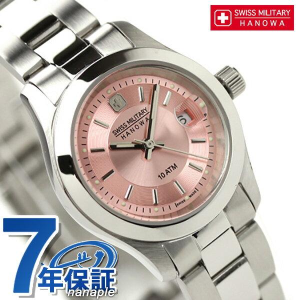 スイスミリタリー SWISS MILITARY レディース 腕時計 ELEGANT PREMIUM ML311 時計