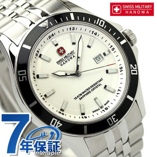 スイスミリタリー SWISS MILITARY メンズ 腕時計 フラッグシップ ML319 時計