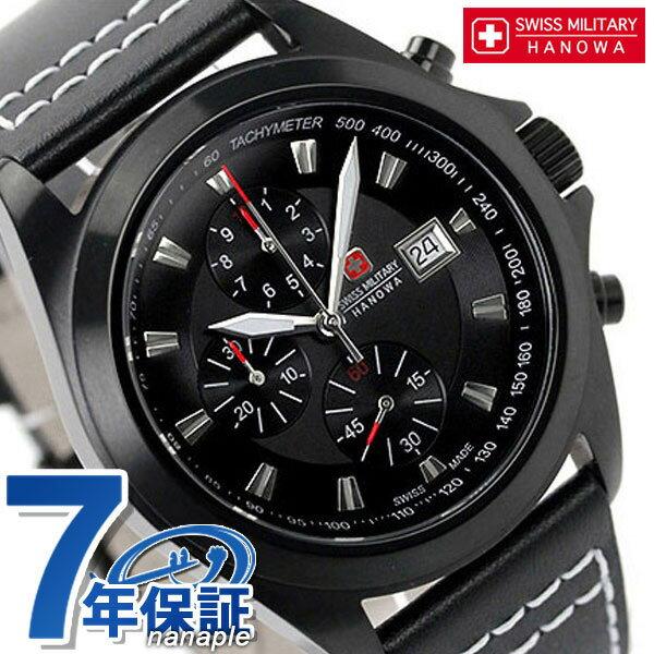 スイスミリタリー SWISS MILITARY メンズ 腕時計 アドバンス クロノグラフ ML329 時計